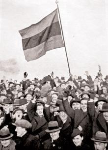 Waldhof Fans